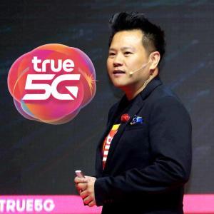 ทรู ผนึกทีพีเอ็น โกลบอล เปิดเวที Miss Universe Thailand 2021 ผสานเทคโนโลยีดิจิทัลอัจฉริยะ จุดประกาย Power of Passion