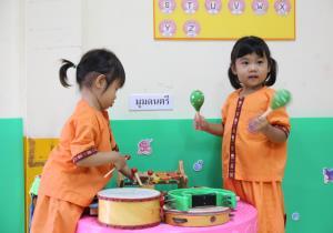 สมศ. โชว์การประเมินศูนย์พัฒนาเด็กปรับตัว - ผ่านการประเมินระดับดีกว่า 70% พร้อมยก 3 แนวทางจัดการเรียนรู้ที่เหมาะสมในสถานการณ์ Covid-19