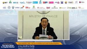 รัฐมนตรีว่าการกระทรวงการคลัง นายอาคม เติมพิทยาไพสิฐ ปาฐกถาพิเศษถึงยุทธศาสตร์การยกระดับความสามารถผู้ประกอบการไทย