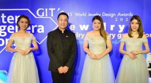 GIT เดินหน้าโครงการประกวดอออกแบบเครื่องประดับ ครั้งที่ 15 หนุนนักออกแบบ-ธุรกิจสู้โควิด