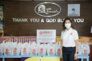 """22 ปีโออิชิ ช่วยเหลือสังคม ผ่านโครงการ """"ส่งอิ่ม ให้ ยิ้มสู้ไปด้วยกัน"""""""