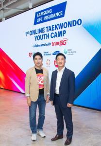 """""""ซัมซุงประกันชีวิตฯ"""" เปิดโครงการ ฮีโร่เทควันโดเพื่อยุติการรังแก จัดค่ายสอนเทควันโดเยาวชนไทย"""