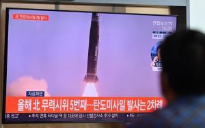 ระอุต่อเนื่อง! 'เกาหลีเหนือ' ยิงขีปนาวุธลงทะเลอีก 2 ลูก หลังเพิ่งทดสอบ 'ขีปนาวุธร่อนพิสัยไกล' สำเร็จ