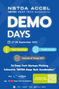 สวทช. ชวนผู้สนใจกลุ่มธุรกิจนวัตกรรม (Deep Tech Startup)เข้าร่วมกิจกรรม NSTDA ACCEL : Demo Days