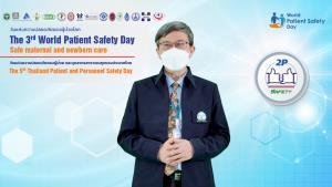 สรพ.ถอดบทเรียนโครงการ 2P Safety4 เซฟความเสียหายจากการรักษากว่า 42% เดินหน้าสู่การสร้างวัฒนธรรมความปลอดภัยใน รพ.