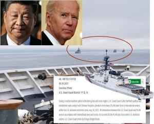 """ประกาศกร้าว! """"ปักกิ่ง"""" จะกดดันทันทีหาก """"ไบเดน"""" ยังเดินหน้าเปลี่ยนชื่อ สนง.ตัวแทนไทเปในดีซี. หลังส่งเรือรบกองทัพจีน 4 ลำเข้าอะแลสกา"""
