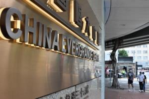 """สื่อจีนแฉ 6 ผู้บริหาร """"ไชน่าเอเวอร์แกรนด์"""" แอบเทขายหุ้นก่อนประกาศเสี่ยงผิดนัดชำระหนี้"""