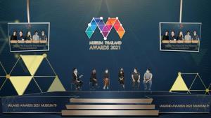 มิวเซียมสยามจัดงานประกาศรางวัลออนไลน์ Museum Thailand Awards 2021 ภายใต้แนวคิด เปลี่ยนร่าง เปลี่ยนรู้ เปลี่ยนชีวิต