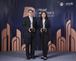ไทยเพรซิเดนท์ฟูดส์ คว้า 2 รางวัล จากเวที Prime Minister's Export Award 2021