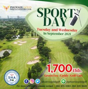 ฟีนิกซ์โกลด์ฯ จัด Sport Day ทุกวันอังคารและพุธ