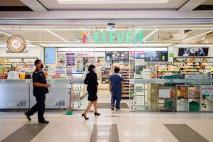 """ASIAMONEY ชู """"ซีพี ออลล์"""" ขึ้นแท่นสุดยอดบริษัทไทย และบริษัทยอดเยี่ยมในกลุ่มธุรกิจ Consumer staples ประจำปี 2021"""
