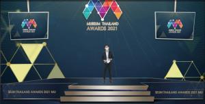 แหล่งเรียนรู้ด้านอวกาศของ GISTDA คว้า Museum Thailand Awards 2021 ประเภทพิพิธภัณฑ์ด้านวิทยาศาสตร์และสิ่งแวดล้อม