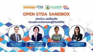Open ETDA Sandbox เปิดบ้าน แชร์ไอเดีย ร่วมสร้างนวัตกรรมสู่ชีวิตดิจิทัล
