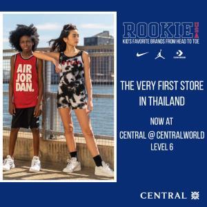 Rookie USA แอคทีฟแวร์ บึกไทยเปิดที่CentralWorld