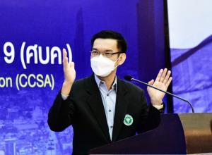 ศบค.เผยไทยป่วยโควิดใหม่อีก 11,252 ราย ตาย 141 ศพ หายเพิ่ม 13,695 ราย