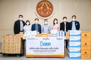 """60 ปี """"GED"""" มุ่งมั่นดูแลสุขภาพระบบทางเดินหายใจคนไทย"""