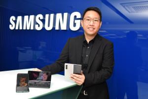 'Samsung' เห็นอะไรในสมาร์ทโฟนจอพับ หลังตลาดไทยดีเกินคาด