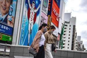 รัฐบาลญี่ปุ่นเล็งยกเลิกภาวะฉุกเฉินโควิดสิ้นเดือนนี้