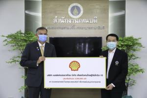 เชลล์ ประเทศไทย  ฉลองครบรอบ 129 ปี  ร่วมมือพันธมิตรทุกภาคส่วน เดินหน้ายุทธศาสตร์ Powering Progress เพื่อพลังงานที่ยั่งยืน