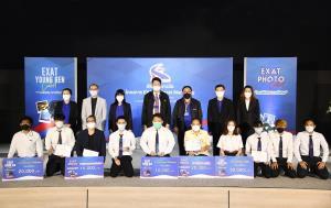 """กทพ. ประกาศผลผู้ชนะรางวัล"""" EXAT Young Gen Contest และ EXAT Photo Contest"""""""