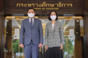 'ตรีนุช'หารือความร่วมมือการศึกษาไทย-กัมพูชา