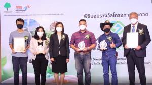 กกพ. มอบรางวัลแก่ผู้ประกอบการที่นำพลังงานหมุนเวียนลดต้นทุนการใช้พลังงานไฟ้าในโครงการ SME REPOWER