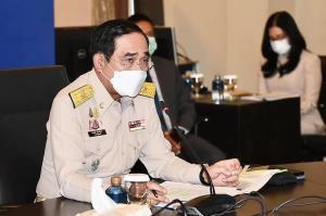 นายกฯ ยินดีดิจิทัลไทยพัฒนาแบบก้าวกระโดด พร้อมเดินตามแผนการปฏิรูปประเทศ ไปสู่การพลิกโฉมประเทศไทย
