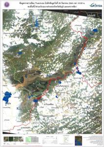 GISTDA ใช้ไทยโชตสแกนพื้นที่น้ำท่วมบางส่วนของชัยภูมิ และนครราชสีมา