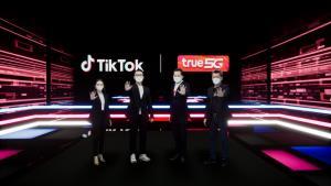 True 5G ดึง TikTok สร้างอีโคซิสเตมส์ ขับเคลื่อนอุตสาหกรรม