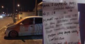เพื่อนบ้านซวย! ทวงหนี้ผิดคน สาดสีใส่รถยนต์ผิดคัน