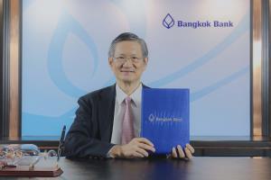 ธนาคารกรุงเทพร่วมลงนามประกาศเจตนารมณ์ 'Sustainable Thailand'
