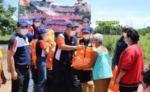 ธอส.เร่งช่วยเหลือผู้ประสบอุกทกภัยผ่าน 7 มาตรการ พร้อมลงพื้นที่แจกถุงยังชีพบรรเทาความเดือดร้อน