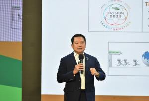 ไทยเบฟกางเผน PASSION 2025 มุ่งครองตำแหน่งผู้นำธุรกิจเครื่องดื่ม-อาหารครบวงจรอาเซียน