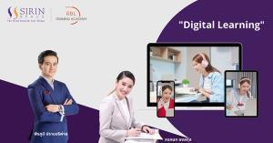 """""""สิริน สเปซ"""" ผนึกกำลังสถาบัน RBL Training Academy ชู digital learning เพื่อตอบโจทย์องค์กร ในยุค New Normal"""