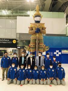 ยกน้ำหนักไทย ลัดฟ้าลุยศึกยุวชนชิงแชมป์โลก ที่ซาอุฯ