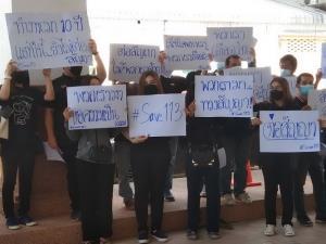 พนักงานจ้าง อบจ.มุกดาหาร 113 คนร้องผู้ว่าฯ ถูกเลิกจ้างโดยไม่แจ้งล่วงหน้า