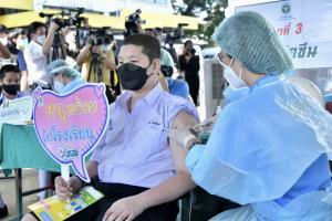 สธ.ฉีดวัคซีนไฟเซอร์ นร.ชาย 1 เข็มตามคำแนะนำราชวิทยาลัยกุมารแพทย์ฯ ป้องกันกล้ามเนื้อหัวใจอักเสบ ปี 65 ฉีดกลุ่มอายุ 3-11 ปีได้