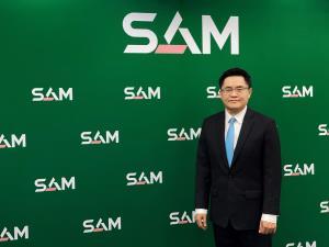 SAM คัดทรัพย์ทำเลดีกว่า 8.5 พันล้าน เปิดจำหน่าย ขานรับแผนเปิดประเทศ พ.ย.นี้