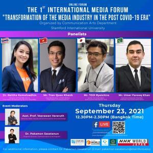 """นิเทศฯ ม.แสตมฟอร์ด เชิญสื่อนานาชาติร่วมเสวนา """"International Media Forum"""" แนะบัณฑิตใหม่ปรับตัวหลังโควิด"""