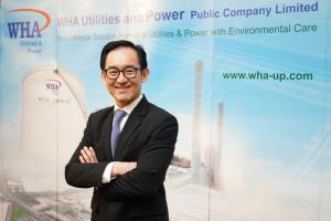 WHAUP ฟุ้งครึ่งปีหลังขายไฟฟ้า-น้ำโตต่อเนื่อง หนุนปีนี้รายได้โต 25%