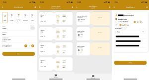 Ibusiness review : แอปฯ SRT D-Ticket จองตั๋วรถไฟง่ายเพียงปลายนิ้ว