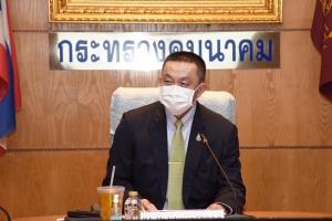 """""""ศักดิ์สยาม"""" พบทูตฝรั่งเศสดึงนักธุรกิจร่วม PPP """"MRO-แลนด์บริดจ์-MR-MAP"""" ดันไทยฮับภูมิภาค"""