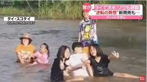 ญี่ปุ่นทึ่ง! คนไทยสำราญกลางน้ำท่วม (ชมคลิป)