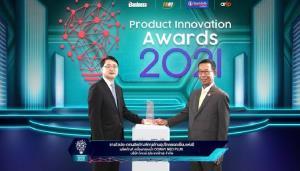 โคเวย์ (ประเทศไทย) ผู้นำด้านเครื่องกรองน้ำแบบ Subscribe นำทีมประกาศความสำเร็จ คว้ารางวัลด้านผลิตภัณฑ์อุปโภคยอดเยี่ยมแห่งปี 2021