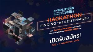 ETDA จับมือพาร์ตเนอร์เปิดตัวกิจกรรม Hackathon เฟ้นหานวัตกรรมยกระดับธุรกิจเอสเอ็มอีไทย