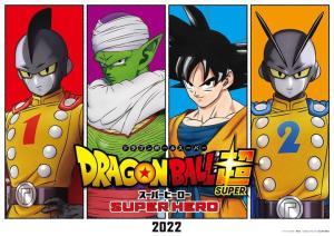 """ตัวอย่างใหม่ """"Dragon Ball Super: Super Hero"""" หนังโรง CG ฉายปีหน้า"""
