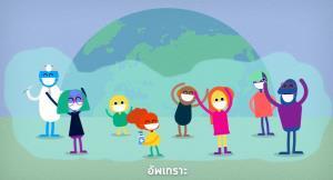 "LINE ลุยวิดีโอ ปล่อยแอนิเมชันหนุนเด็กไทยเข้าใจวัคซีน หลังจุดพลุโฆษณาใหม่""Life on LINE"""