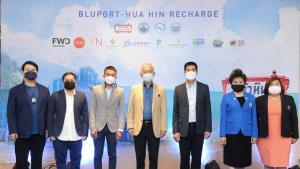บลูพอร์ตทุ่มกว่า 100 ล้านบาท ขานรับโครงการ Hua Hin Recharge ผนึกพันธมิตรชูแคมเปญ Bluport Recharge หวังท่องเที่ยวคึกคัก