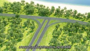 """ทล.เปิดแบบ""""ทางเลี่ยงเมืองอ.ธาตุพนม""""งบ 950 ล.ตัดถนนใหม่ 4 เลน เริ่มสร้างปี 66"""