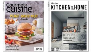 """รู้จักเทรนด์ """"Plant-Based food"""" เอาใจสายรักสุขภาพในนิตยสาร Gourmet & Cuisine"""